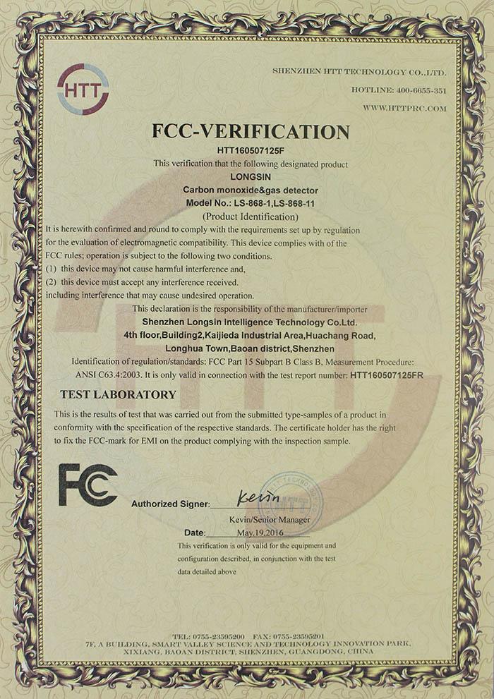 carbon monoxide & gas detector FCC certificate