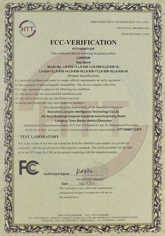 gas alarm FCC certificate