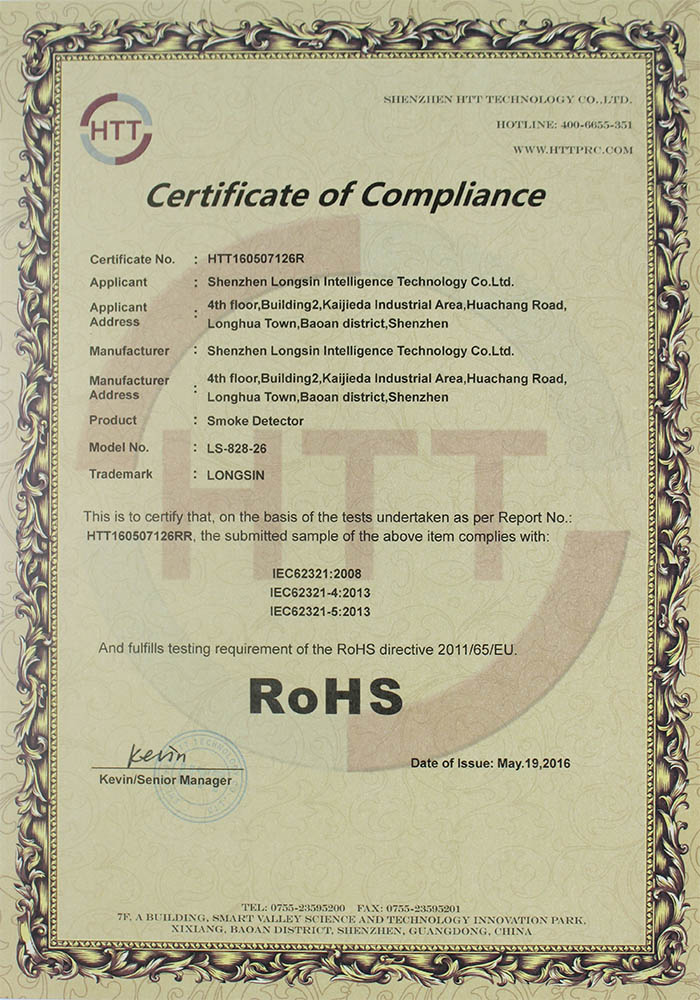 smoke detector RoHS certificate