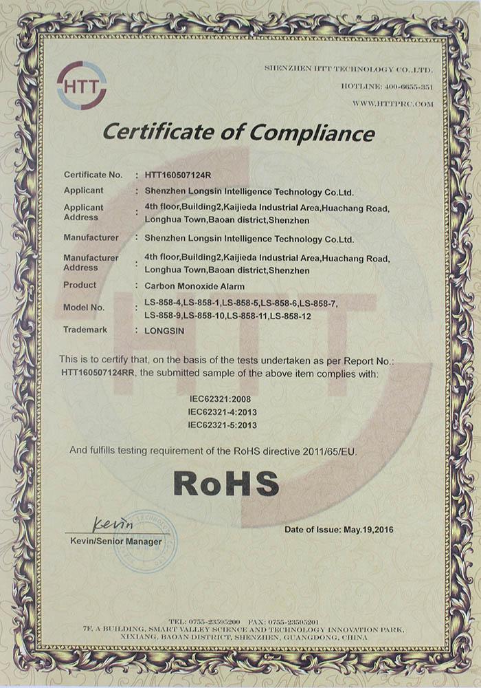 carbon monoxide alarm RoHS certificate